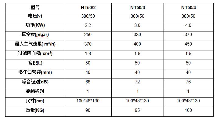 2FNOTBRAQFKC3IOR63DB~94.png